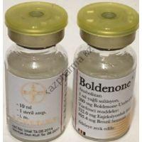 Болденон Bayer Schering Pharma  балон 10 мл (200 мг/1 мл)